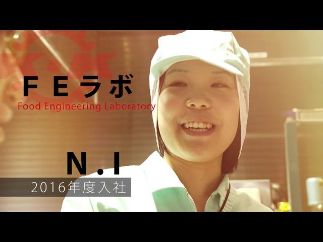【株式会社カジワラ_採用動画】FEラボ職インタビュー