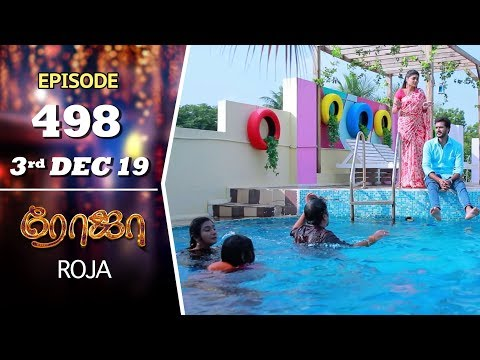 ROJA Serial   Episode 498   3rd Dec 2019   Priyanka   SibbuSuryan   SunTV Serial  Saregama TVShows mp3 yukle - mp3.DINAMIK.az