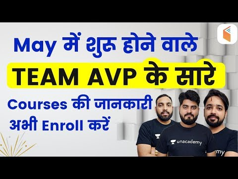 May     Team AVP   Courses    Enroll