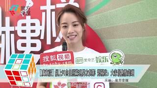2019-08-23【廣東話】網上PO自拍照驚現男友倒影 鄧麗欣:大家個焦點錯晒