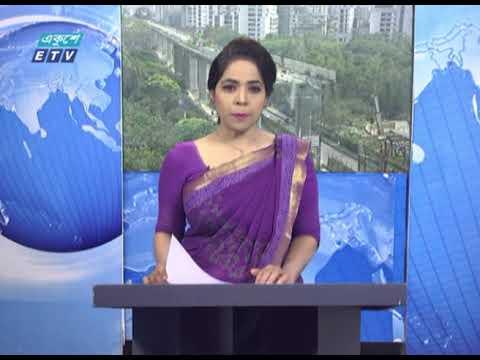 02 PM News || দুপুর ০২টার সংবাদ || 06 April 2021 || ETV News