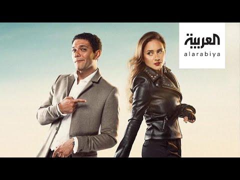 العرب اليوم - شاهد: نجما