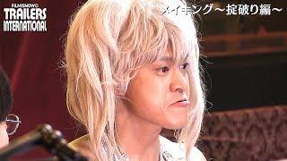 映画『銀魂2掟は破るためにこそある』メイキング掟破り篇HD大ヒット上映中!