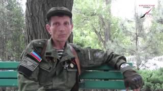 Боец ДНР с позывным Рысь о себе и о войне, сводки ополчения Новороссии