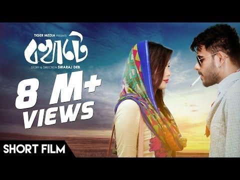 love of siam 720p 1080p