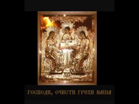 Расписание молитва в москве на сегодня