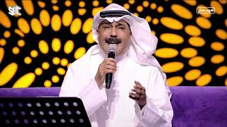 تحميل و مشاهدة عبدالله الرويشد - الليالي السعيدة جلسات العيد MP3