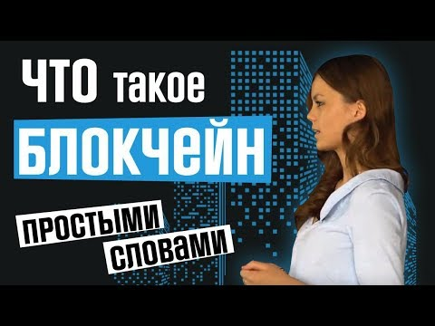 Какая криптовалюта в россии