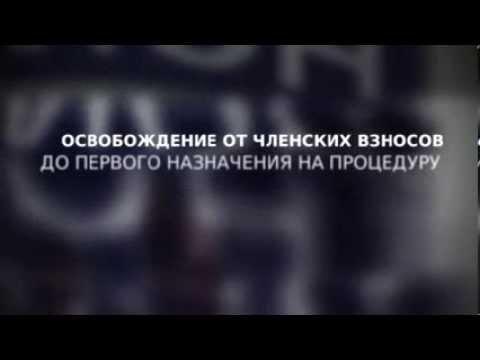 ПРОГРАММА - ПЕРВЫЙ ШАГ (СРО АРБИТРАЖНЫХ УПРАВЛЯЮЩИХ ОРИОН)
