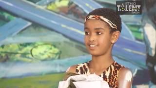በጣም ጎበዝ። የቆንጆ ታዳጊዋ አስደሳች ዳንስ ] Ethio Talent Show, Ethiopian Dance, EBC With Ambassel Music 2019,