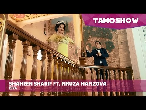 Shaheen Sharif ft. Firuza Hafizova - Biya (Клипхои Афгони 2016)