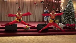 Chinese Dance - Bow Dance