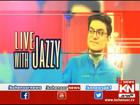Live with Jazzy | Dr Ejaz Waris | 26 April 2021 | Kohenoor News Pakistan