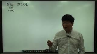 임베스트 정보처리기술사 IT경영