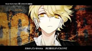 【Rejet】カレはヴォーカリスト❤CD 「ディア❤ヴォーカリスト」 エントリーNo.3 ジュダ CV.斉藤壮馬 MV