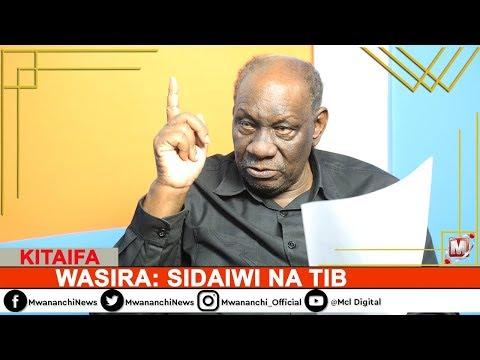 WASIRA: SIDAIWI NA TIB