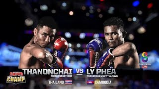 Muay Thai Super Champ | คู่ที่7 ธนญชัย VS หลี เพี๊ยะ (กัมพูชา) | 21/07/62