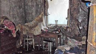 Пожар в жилом доме унес жизни молодой женщины и трех ее маленьких детей
