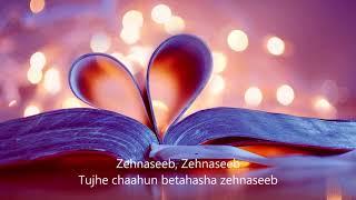 Zehnaseeb (Lyrics)   Romantic Song   Hasee to Fasee