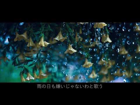 「雨女」feat.flower / unlike[official lyric video]