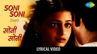 सोनी सोनी के बोल   Rehnaa Hai Terre   - YouTube