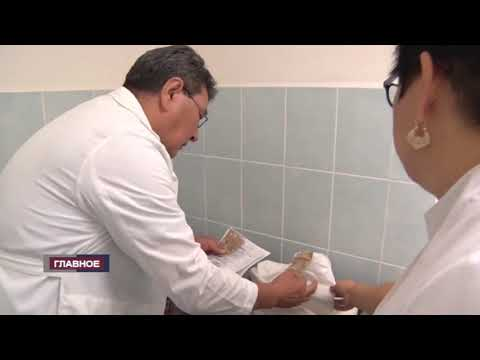 Управлением Россельхознадзора в Республике Калмыкия выявлена крупа, не соответствующая требованиям ГОСТ