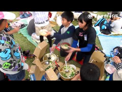 Hachirogata Elementary School
