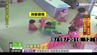 2歲女童痛哭摔落椅 猝死幼園