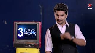 3 Days To Go!!! #BiggBossTelugu2 with Nani starting from June 10th #YedainaJaragachu