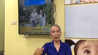 助聽器桃竹苗 陳先生
