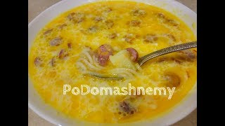 Сырный Суп с Колбасой. Очень Вкусный Рецепт.