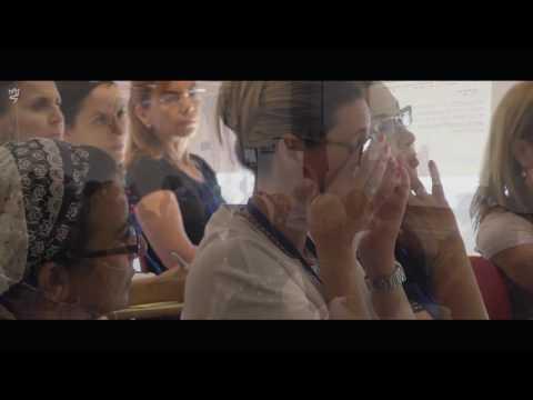 כנס המורים השביעי בבית הספר הבין־לאומי להוראת השואה ביד ושם, יולי 2017