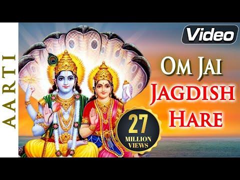 Om jai jagdish hare swami jai jagdeesh hare aarti