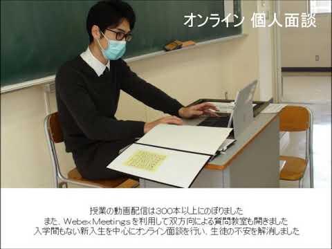 Niigatameikun Junior High School