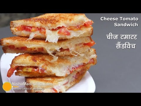 Cheese Tomato Sandwich recipe  | चीज टोमैटो सैंडविच । Tiffin and Tea Time snack