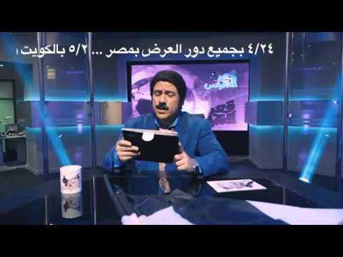 """الإعلان الثاني لـ""""سمير أبو النيل"""""""