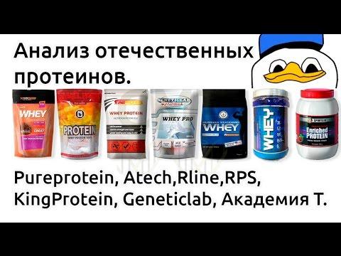 Какие масла можно употреблять при похудении