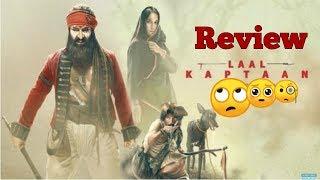 laal kaptaan movie review   spoiler free  