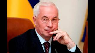 """Николай Азаров: """"Я живу за свои средства"""""""