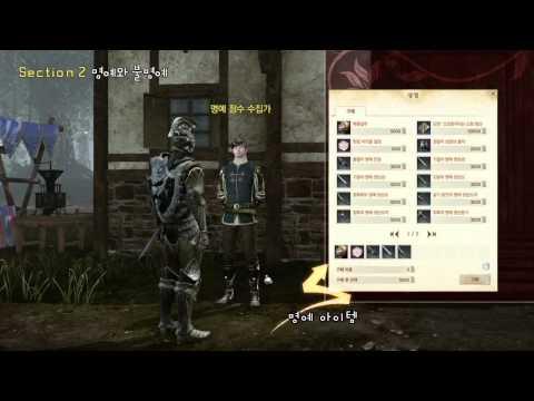 ArcheAge : Průvodce Hrou 3 : Sociální Možnosti