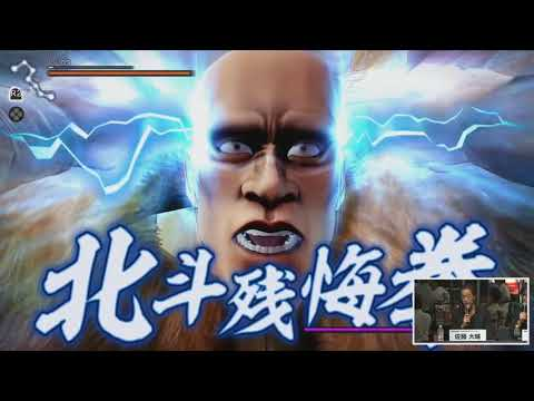 Du gameplay pour Hokuto ga Gotoku de Fist of the North Star : Lost Paradise