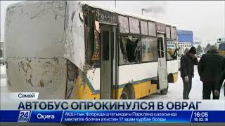 Автобус с пассажирами перевернулся в Семее