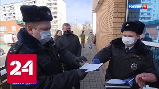 Столичные полицейские смогут выписывать штрафы тем, кто оказался на улице без уважительной причины