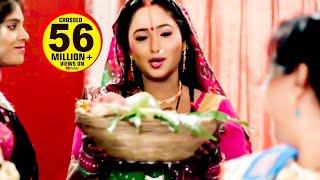 Nagin करेली छठी माई के व्रत - Nagin - Bhojpuri Movie Chhath Songs 2019 new