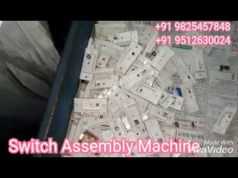 Automatic Switch Assembly Machine
