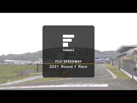 スーパーフォーミュラ第1戦(富士スピードウェイ)決勝レースのダイジェスト動画