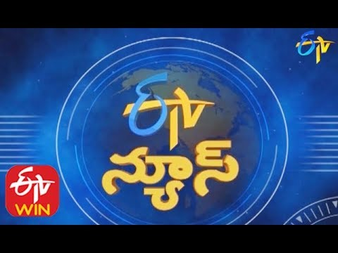 7 AM   ETV Telugu News   8th December 2019