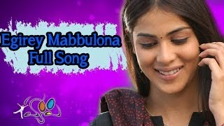 Egirey Mabbulona Full Song ll Movie Happy ll Allu Arjun