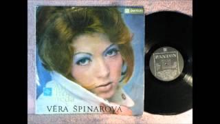 Věra Špinarová - směs hitů Pantonu 1971
