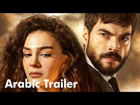 Hercai - Arabic Trailer